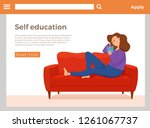young woman reading book...   Shutterstock .eps vector #1261067737