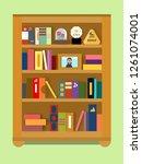 illustration. wooden book shelf ... | Shutterstock . vector #1261074001