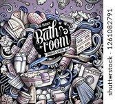 bathroom hand drawn vector... | Shutterstock .eps vector #1261082791