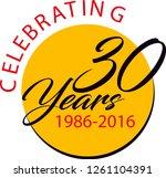 30 years anniversary template... | Shutterstock .eps vector #1261104391