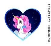 cartoon white pony unicorn head ... | Shutterstock .eps vector #1261134871