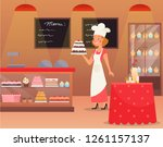 vector illustration of young... | Shutterstock .eps vector #1261157137