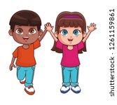 cute children cartoon | Shutterstock .eps vector #1261159861