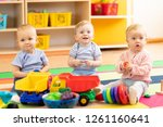 babies playing together in the... | Shutterstock . vector #1261160641