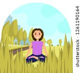happy woman sitting lotus... | Shutterstock .eps vector #1261190164