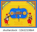 illustration of punjabi... | Shutterstock .eps vector #1261213864