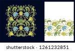 arrangement of flowers with... | Shutterstock .eps vector #1261232851