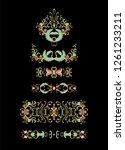 golden floral border ornament ... | Shutterstock .eps vector #1261233211