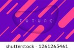 creative geometric shapes... | Shutterstock .eps vector #1261265461