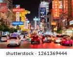 bangkok thailand december 18 ... | Shutterstock . vector #1261369444