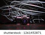 stanbul   turkey   23 october... | Shutterstock . vector #1261452871