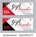 gift voucher template  sale... | Shutterstock .eps vector #1261491277