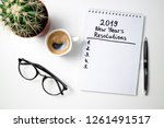 new year resolution 2019 on... | Shutterstock . vector #1261491517