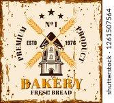 bakery vector colored... | Shutterstock .eps vector #1261507564