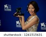 venice  italy. 09 september ...   Shutterstock . vector #1261515631