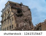 the wreckage and the skeleton... | Shutterstock . vector #1261515667