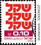 israel  circa 1978. a stamp... | Shutterstock . vector #126156137