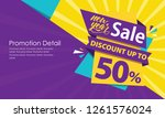 new year sale banner and poster.... | Shutterstock .eps vector #1261576024