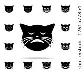 triumph cat icon. cat smile... | Shutterstock . vector #1261577854