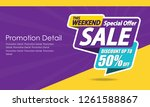 sale banner template design ... | Shutterstock .eps vector #1261588867