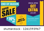 sale banner template background ... | Shutterstock .eps vector #1261593967
