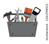 construction tools and elements | Shutterstock .eps vector #1261598521