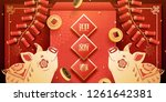 lunar new year piggy banner... | Shutterstock .eps vector #1261642381