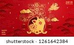 lunar new year banner design... | Shutterstock .eps vector #1261642384