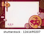 year of the pig paper art... | Shutterstock .eps vector #1261690207
