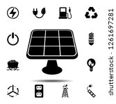 solar panels icon. simple glyph ...