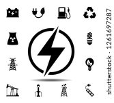 lightning icon. simple glyph... | Shutterstock .eps vector #1261697287