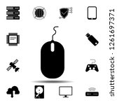 computer mouse icon. simple...