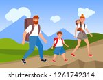 happy active family hiking in... | Shutterstock .eps vector #1261742314