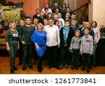 lutsk  volyn   ukraine  ... | Shutterstock . vector #1261773841