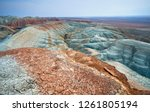 bizarre layered blue and red... | Shutterstock . vector #1261805194