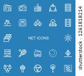 editable 22 net icons for web... | Shutterstock .eps vector #1261818214