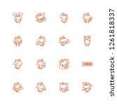editable 16 stallion icons for...   Shutterstock .eps vector #1261818337