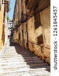 ancient cobbled stairs in the... | Shutterstock . vector #1261845457