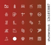 editable 25 recreation icons... | Shutterstock .eps vector #1261853887