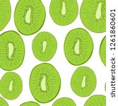 vector seamless pattern with...   Shutterstock .eps vector #1261860601