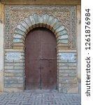 fes  morocco   28 november ... | Shutterstock . vector #1261876984