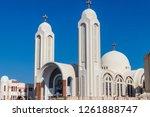 hurghada  egypt   december 9 ... | Shutterstock . vector #1261888747