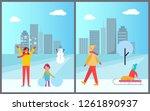 family winter activities in... | Shutterstock . vector #1261890937
