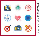 9 aiming icon. vector... | Shutterstock .eps vector #1261897264