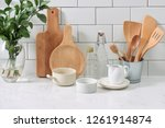 simple rustic kitchenware... | Shutterstock . vector #1261914874