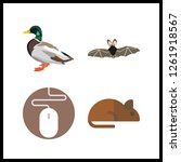 4 wildlife icon. vector... | Shutterstock .eps vector #1261918567
