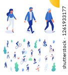 different isomeric people... | Shutterstock .eps vector #1261933177