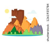 several mountains surrounded by ... | Shutterstock .eps vector #1261935784