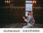 religious muslim man praying... | Shutterstock . vector #1261953004