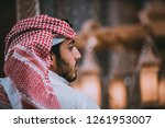 religious muslim man praying... | Shutterstock . vector #1261953007